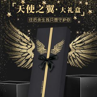 七夕情人节礼物送老婆送女友送女生女朋友实用创意浪漫七夕节礼盒