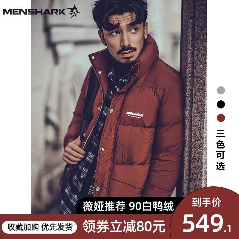薇娅推荐MENSHARK羽绒服2020年新款男士立领短款冬季加厚保暖外套
