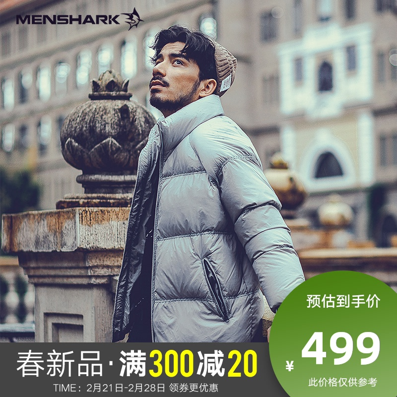 Wei Ya recommends MENSHARK men's down jacket autumn and winter stand-up collar bread jacket couple jacket