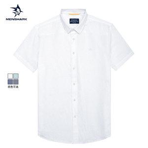 【薇娅推荐】迈鲨克MENSHARK短袖衬衫男夏季薄款纯色简约宽松衬衣