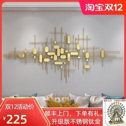 轻奢现代客厅沙发背景墙面装饰品餐厅立体创意金属壁饰床头挂件