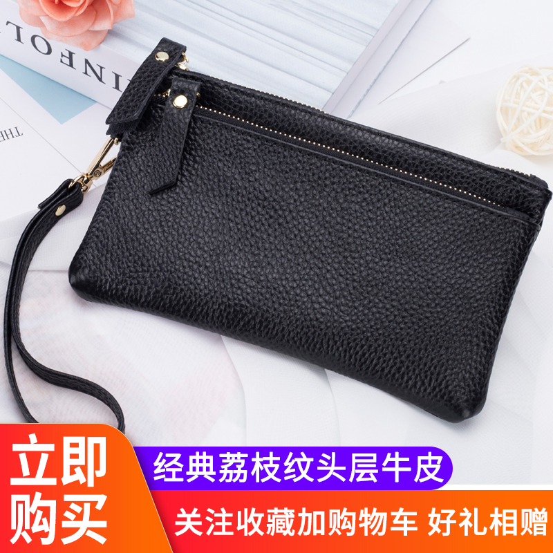 Hand bag new leather hand bag simple purse womens large capacity Wallet Zipper womens purse long hand bag