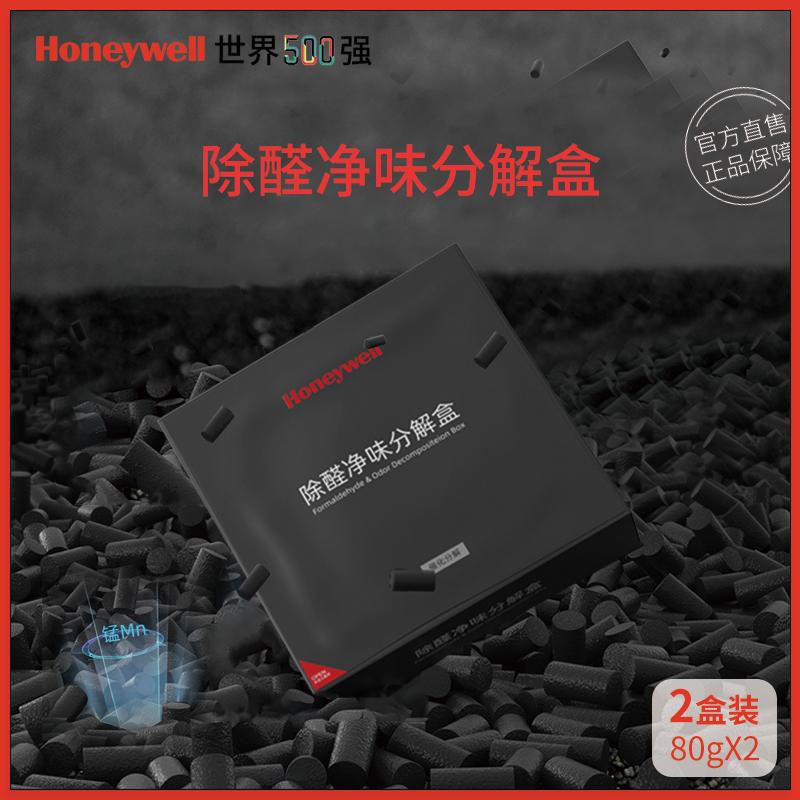 Активированный уголь Артикул 618085582400