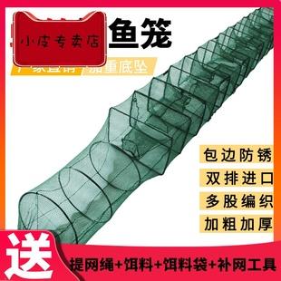 蝦籠摺疊大號魚籠只進不出自動捕魚籠有節網河蝦籠大魚龍蝦螃蟹籠
