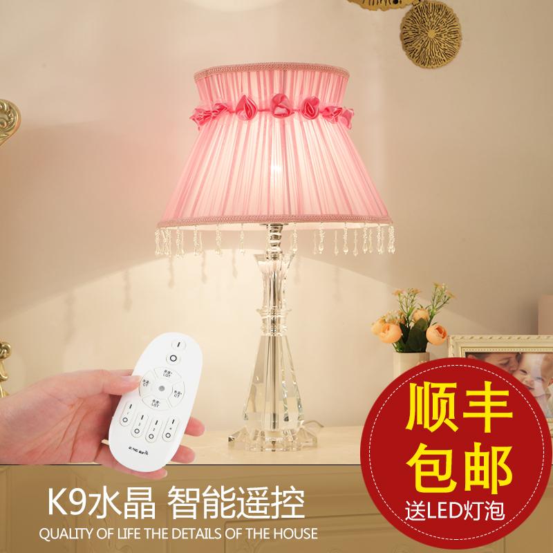 粉红色水晶台灯ins少女卧室创意床头柜灯现代奢华温馨结婚可调光
