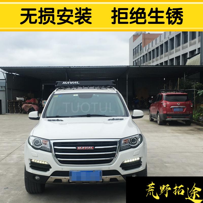 长城哈弗H8专车专用载重车顶行李架框无损安装长途进藏自驾装备XY