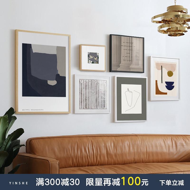 现代简约客厅卧室玄关组合挂画北欧极简装饰画丹麦抽象艺术壁画