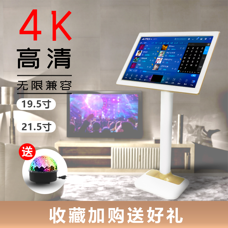 Aites song player touch screen home KTV home karaoke jukebox desktop all in one audio K song master
