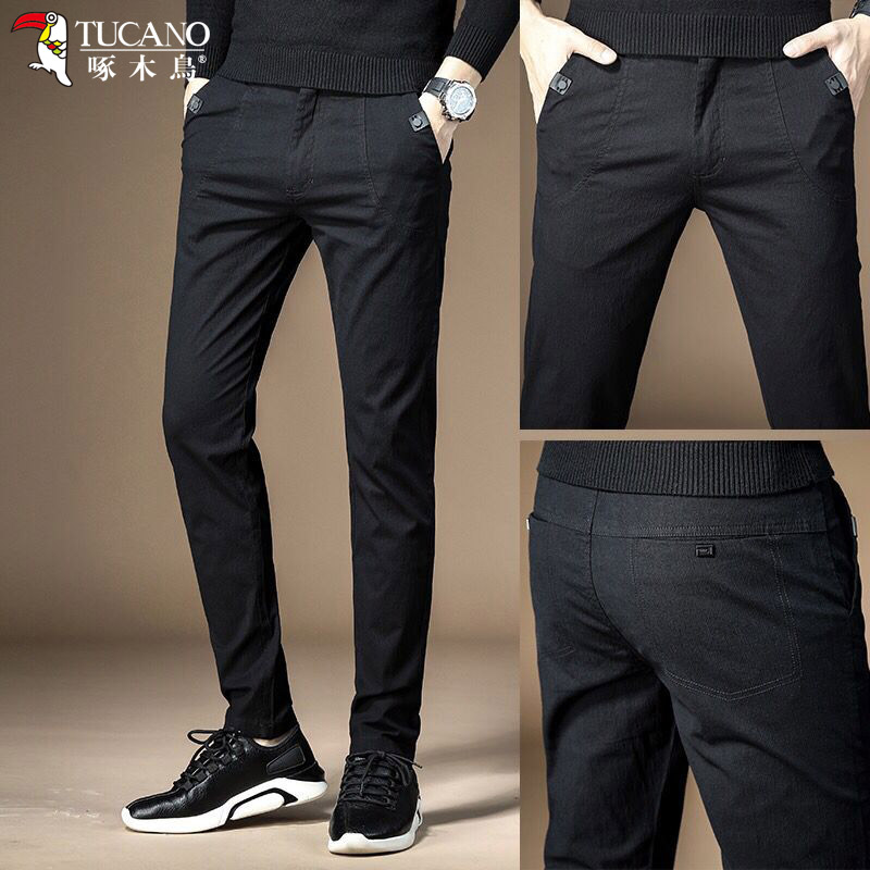 Woodpecker cropped trousers mens slim fit and small feet summer thin long trousers 9-cropped trousers mens casual pants trend versatile