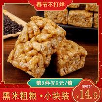 黑米粗粮沙琪玛整箱零食传统糕点办公休闲萨其马充饥小吃饼干