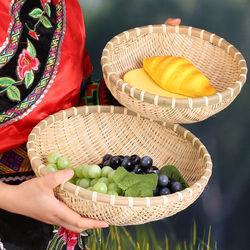 手工竹编制品竹筐竹筛竹簸箕收纳筐水果蔬菜篮面包盆蒸篮鸡蛋篮子
