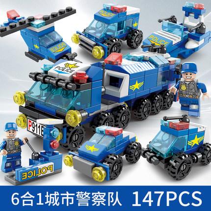 儿童拼装玩具益智力拼插小颗粒拼接汽车男孩3岁6组装积木