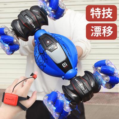 超大号感应四驱遥控汽车手势变形越野车手控扭变车儿童男孩玩具车