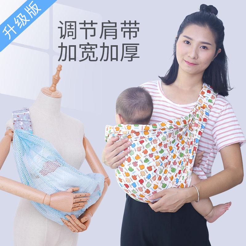 婴儿背巾新生儿横抱前抱初生宝宝背带西尔斯夏季透气外出育儿神器