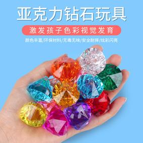 亚克力塑料钻石小女孩益智宝石玩具
