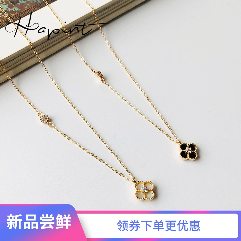 Hapint Four Leaf Clover Necklace female clavicle chain ins simple temperament Fritillaria pendant Tanabata gift