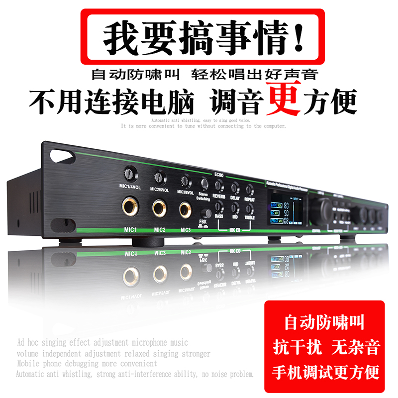 TXA professional front stage effector home karaoke stage anti howling KTV reverberator microphone feedback suppression