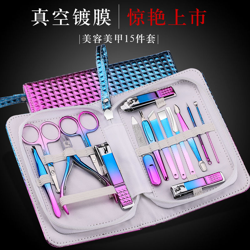 Nail clipper set household stainless steel nail clipper girl lovely manicure tool dazzle color nail clipper pedicure knife