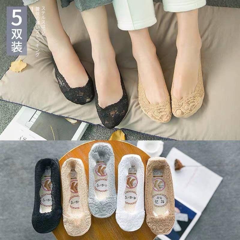 【超值5双装】蕾丝船袜女浅口薄款脚底防滑隐形袜女学生韩版夏秋