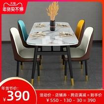 北欧轻奢仿大理石餐桌椅组合现代简约钢化玻璃长方形桌家用小户型