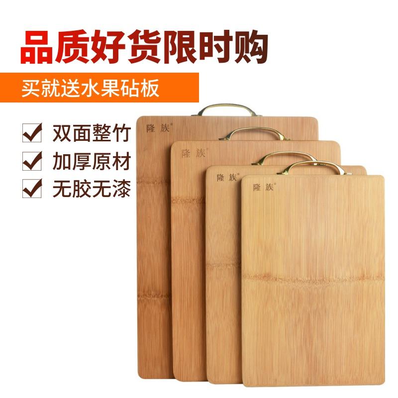 无胶整竹菜板小家用防霉擀实木菜板