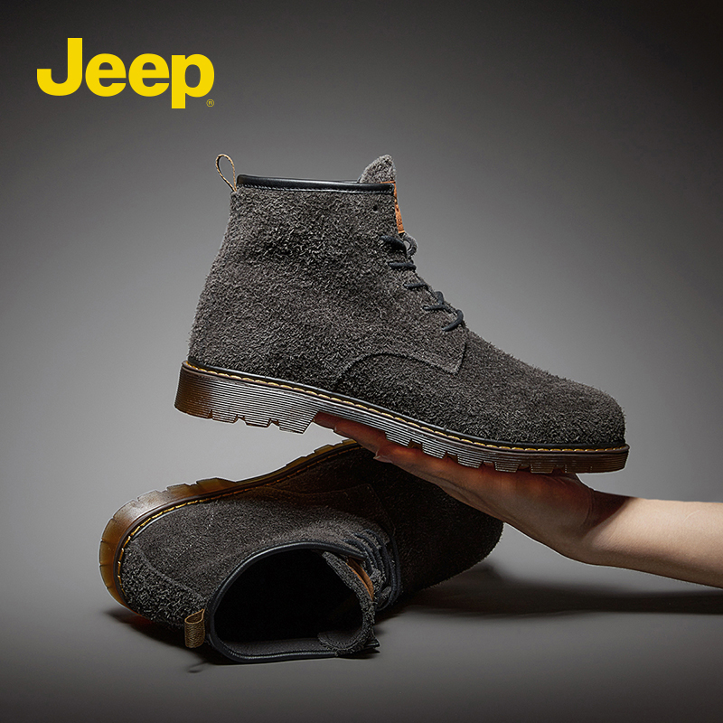 Jeep / Jeep autumn and winter high top leather cowband bottom British windbreaker boots desert snow boots winter Martin boots