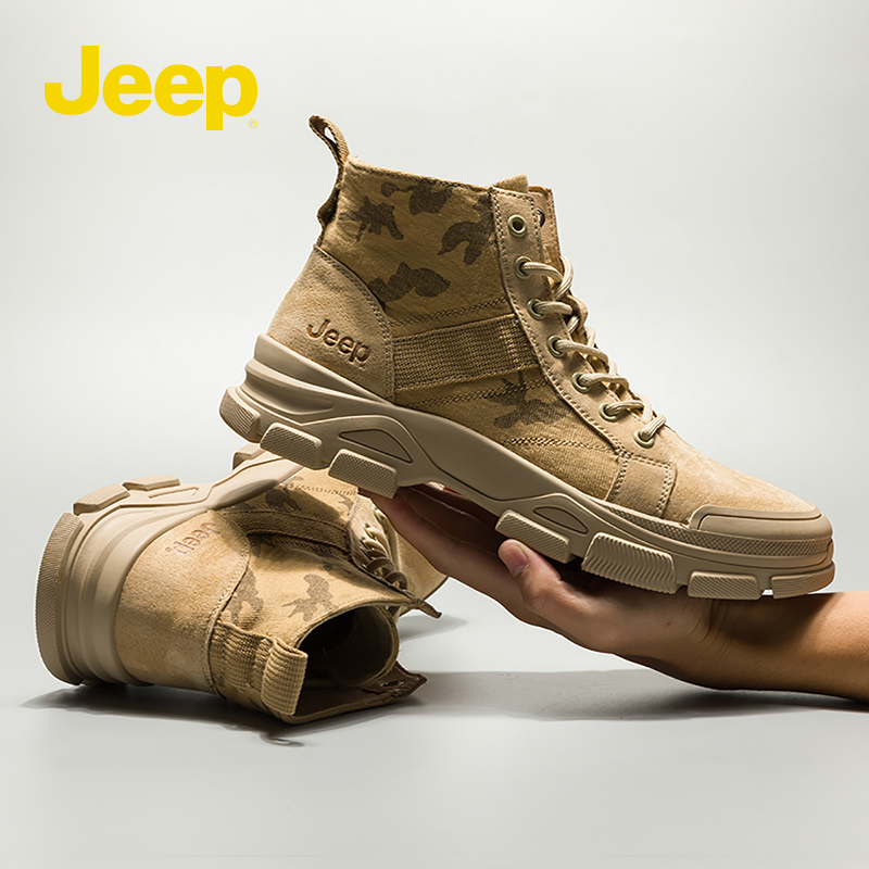 Jeep Jeep mens shoes Martin boots high top shoes spring and autumn new camouflage trend versatile outdoor casual work shoes