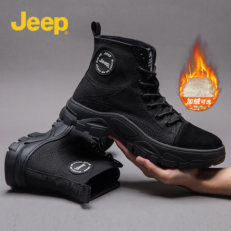 Jeep Jeep mens shoes Plush warm Martin boots in autumn and winter high top canvas mens outdoor mountaineering shoes tooling boots
