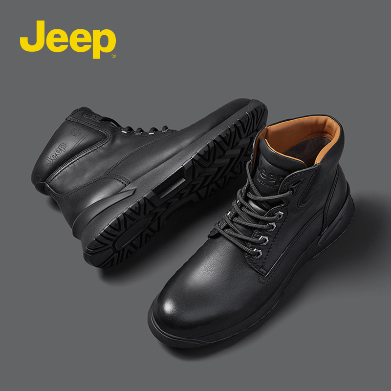 Jeep mens shoes 2021 spring new Martin boots mens high top functional wind leisure work clothes desert boots snow shoes trend