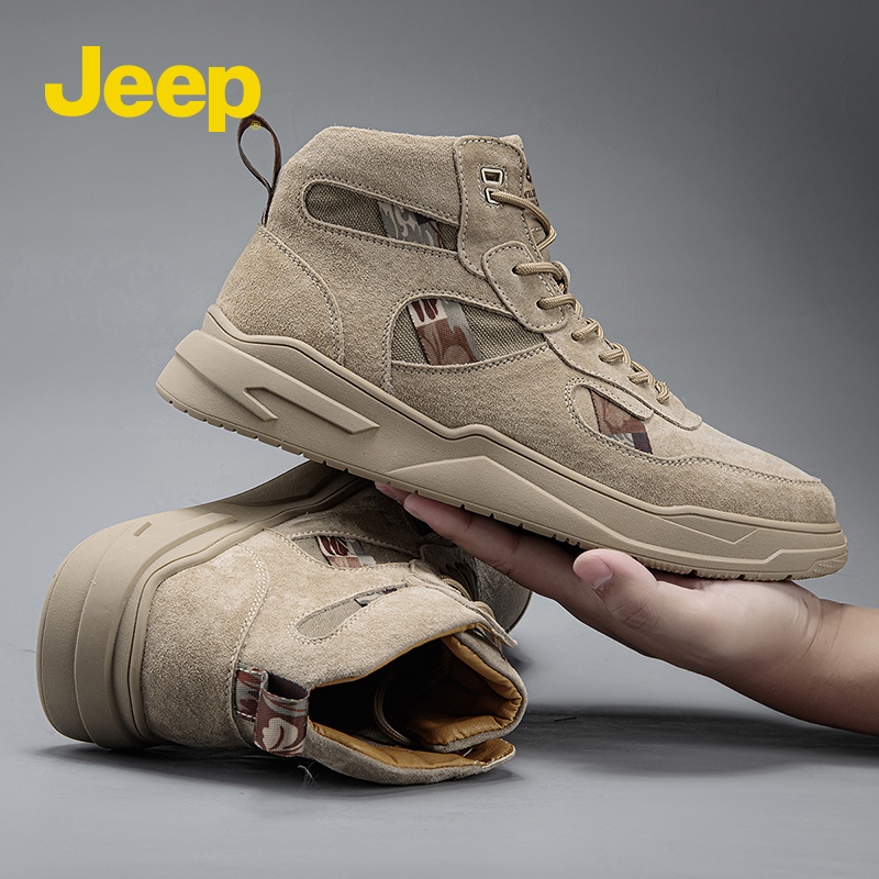Jeep Martin boots mens autumn trend high top board shoes British versatile winter sports outdoor casual shoes