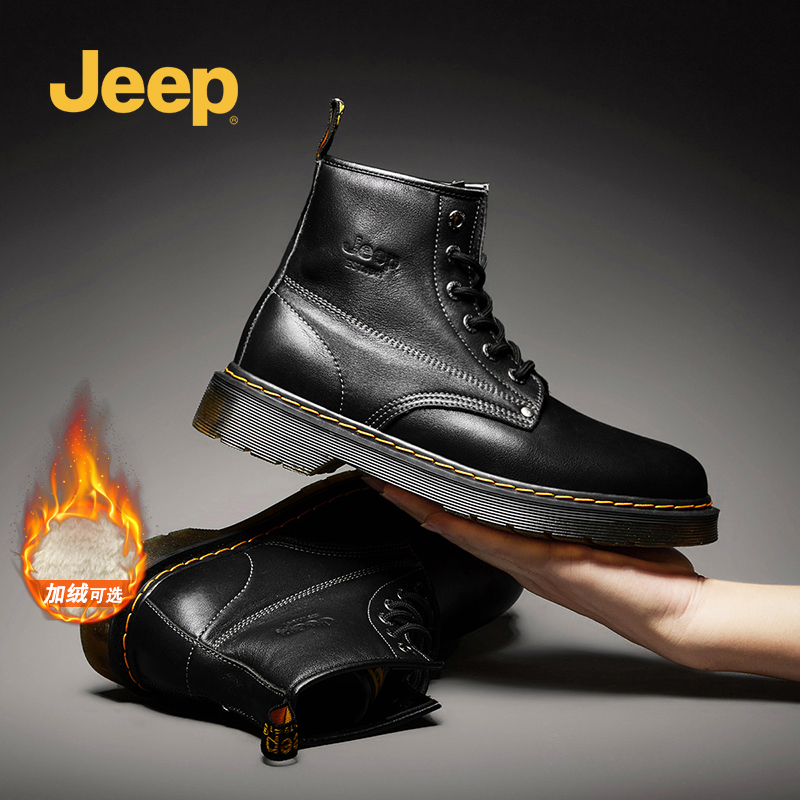 Jeep Jeep Martin boots mens shoes new winter Plush British style high top leather black middle top snow boots
