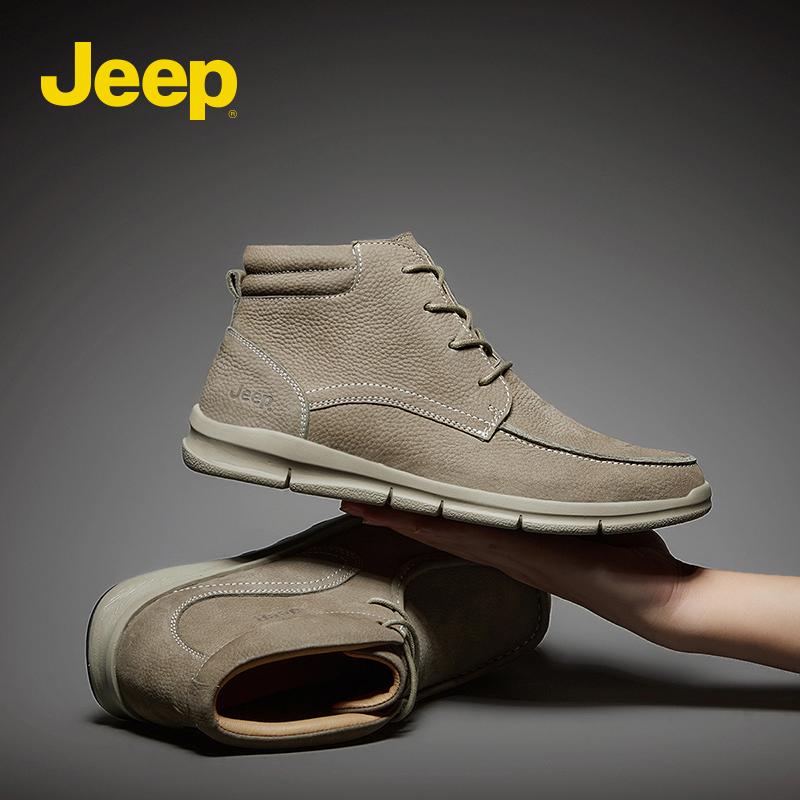 Jeep Jeep mens shoes 2021 spring new British Vintage Leather outdoor casual shoes middle helper Martin boots