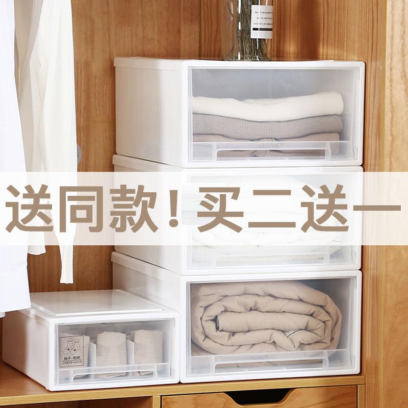 新款日式可叠加塑料收纳箱单层透明抽屉式收纳柜桌面衣物化妆品收