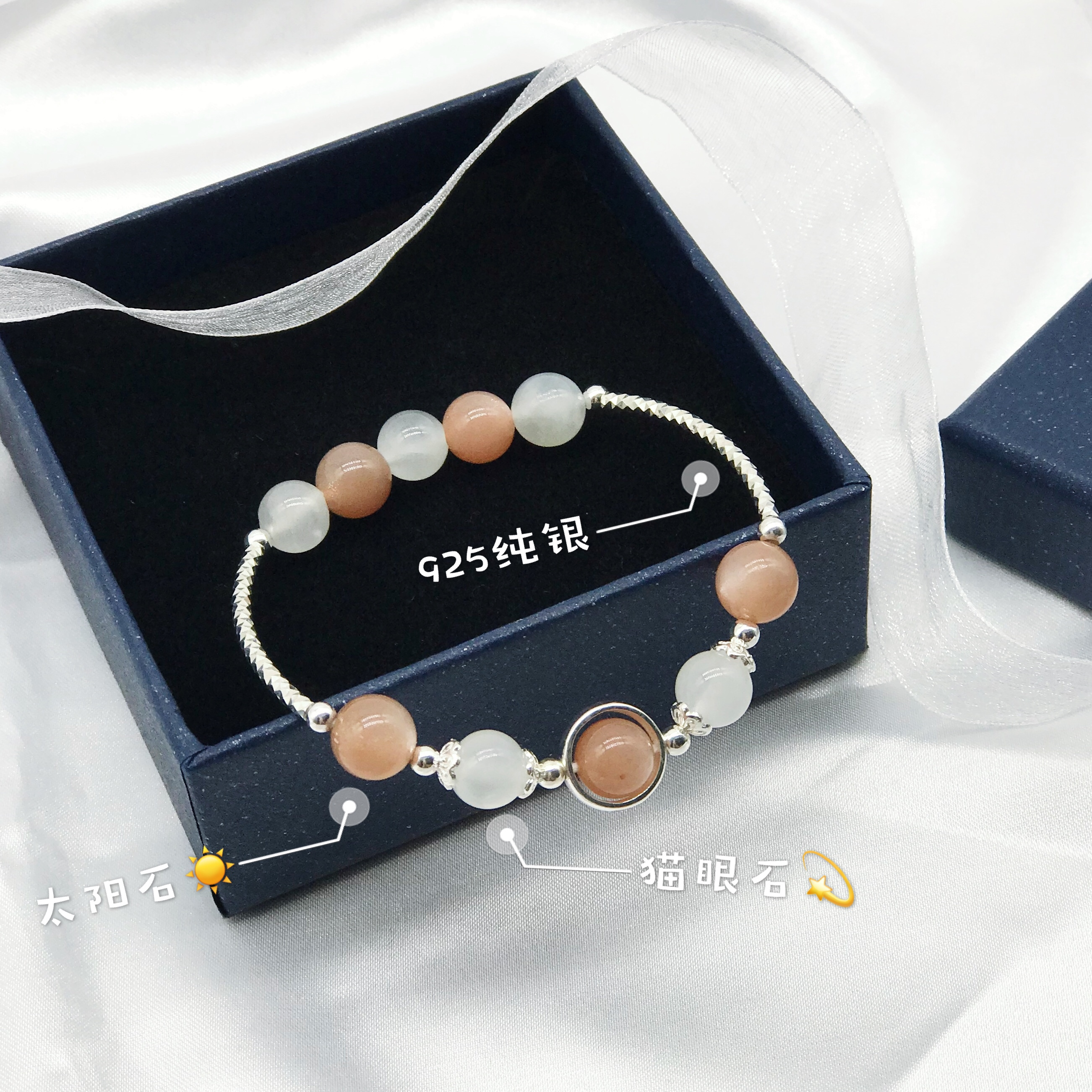 S925 pure silver natural sun stone cats Eye Bracelet girlfriends girls heart beads to attract wealth and business transfer gift