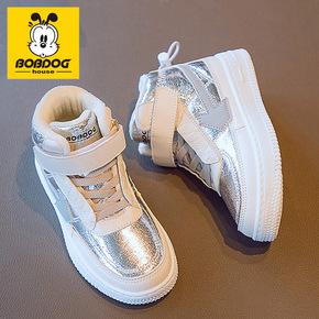 巴布豆童鞋女童棉鞋2020年新款男童雪地靴子宝宝冬季加绒儿童短靴