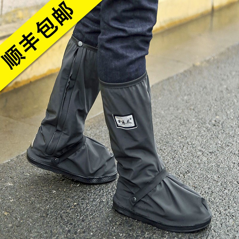 High barrel waterproof rain proof shoe cover mens and womens rain boots anti-skid thickened outdoor protective articles non disposable rain shoe cover