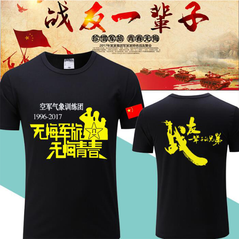Authentic hooded 5 Custom T-Shirt for comrades in arms party T-shirt for half a year outdoor fighting back