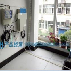 工业多参数水质在线检测仪分析仪壁挂式ph在线余氯浊度悬浮物
