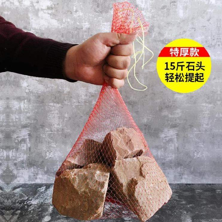 Fruit packaging net bag hanging bag small hole pocket walnut protective cover zongzi pocket small food orange cordless bag passion fruit