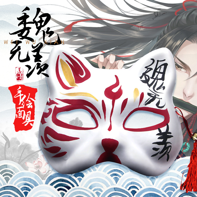 Hand painted mask animation antique fox demon fox mask Tianguan fifth personality working cell diffuse personality lovely