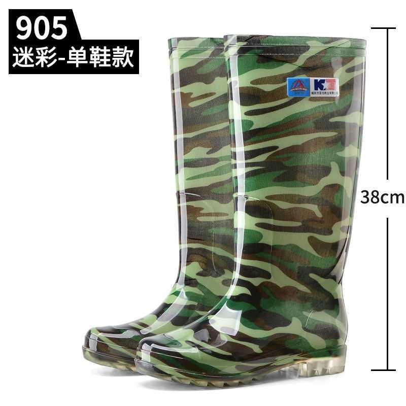 High tube rain shoes mens waterproof shoes adult antiskid Plush warm water boots construction site kitchen rain boots labor protection rubber shoes