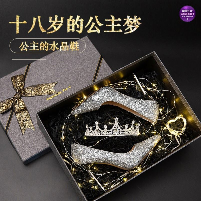 Muchuang home [Muchuang] Tanabata gift high-heeled shoes glittering, exquisite romantic and creative gift for girlfriend and wife