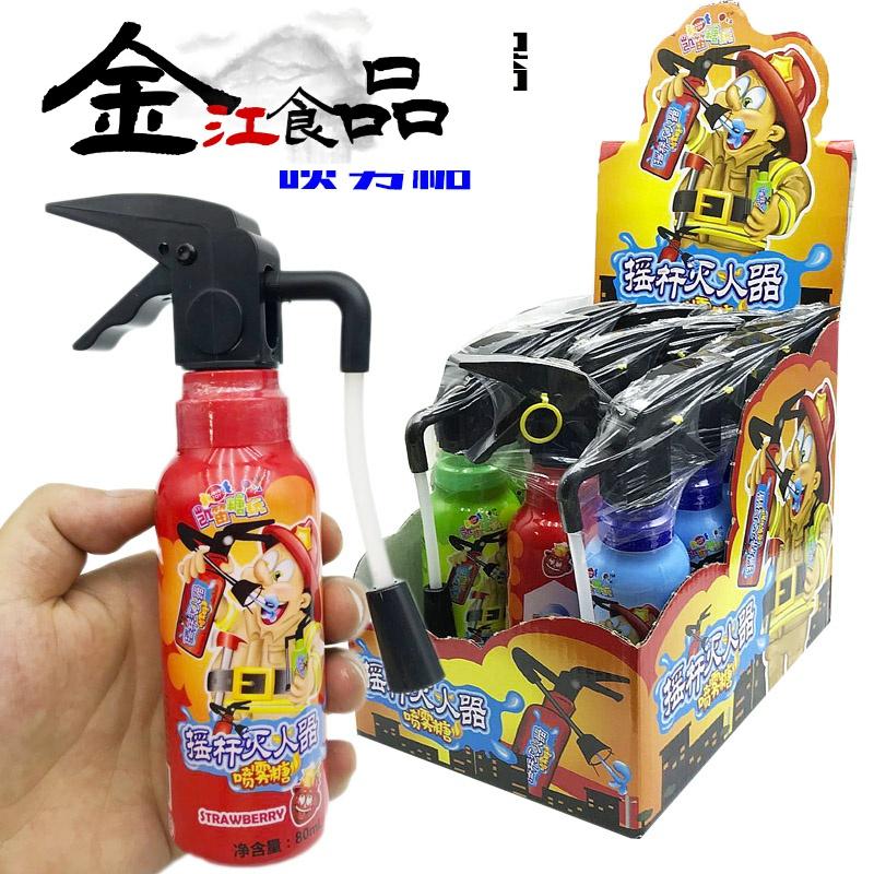 儿童新奇创意糖果玩具趣味灭火器水枪口喷雾糖小孩零食批超市