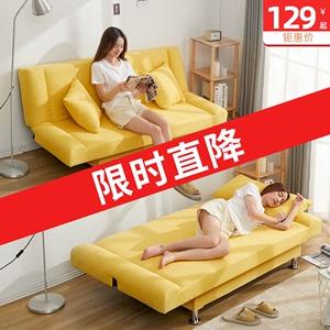 领10元券购买小户型出租房两用可折叠经济沙发床