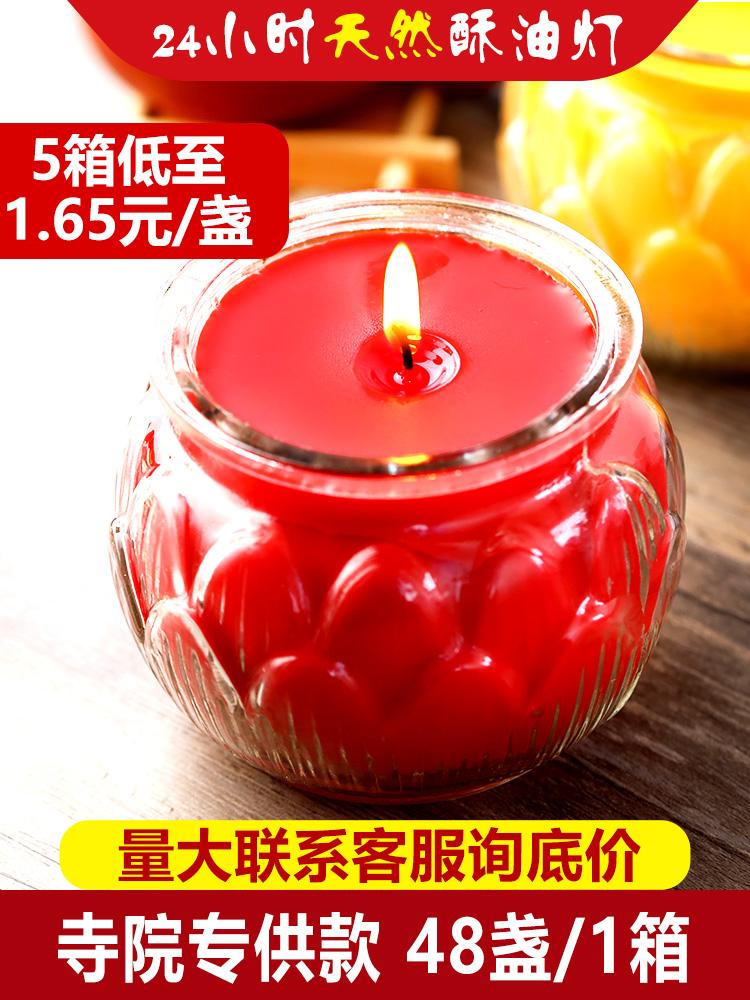Масленные свечи Артикул 643703335349