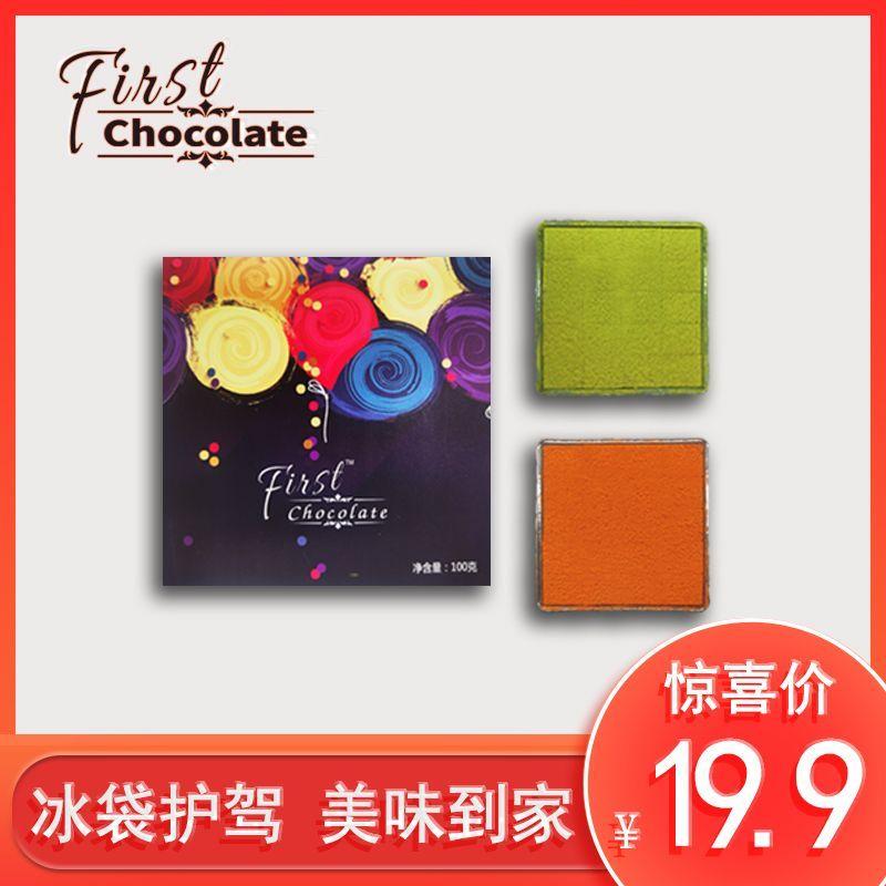 菲士德手工甘纳许巧克力可可脂松露生巧的原型六一零食女友礼物盒图片