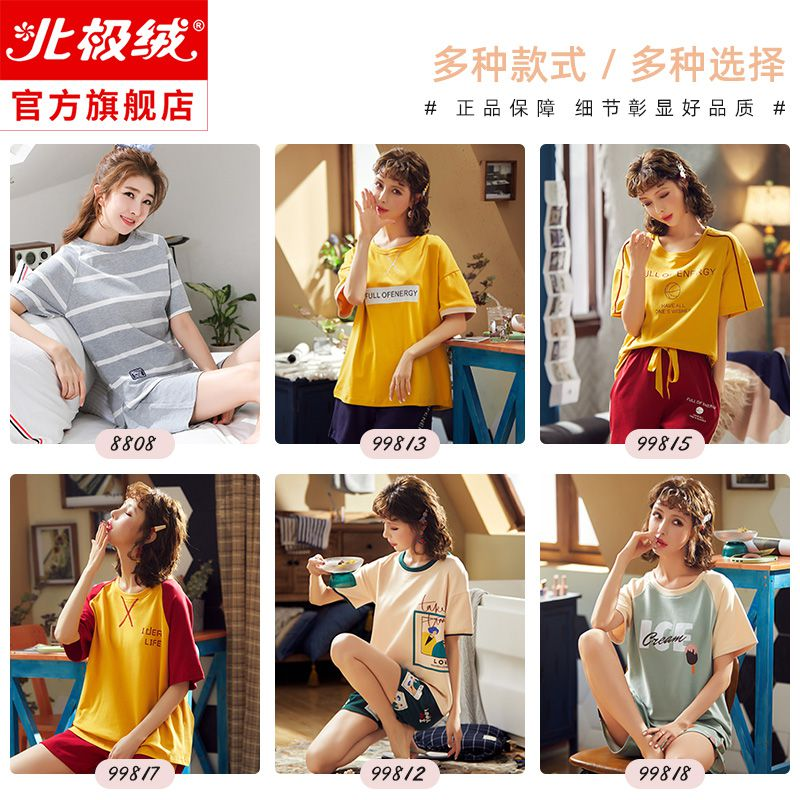 Pajamas womens summer cotton short sleeve shorts spring and autumn cotton summer womens two-piece suit