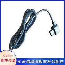 小米九号mini plus电动平衡车纳恩博Z6,Z8,Z10充电器插头零配件