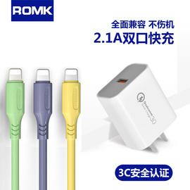 romk手机充电器快充数据线闪充2A3A充电头适用安卓苹果6s快速7p安全正品XS华为typeC充电线套装oppo小米8通用图片