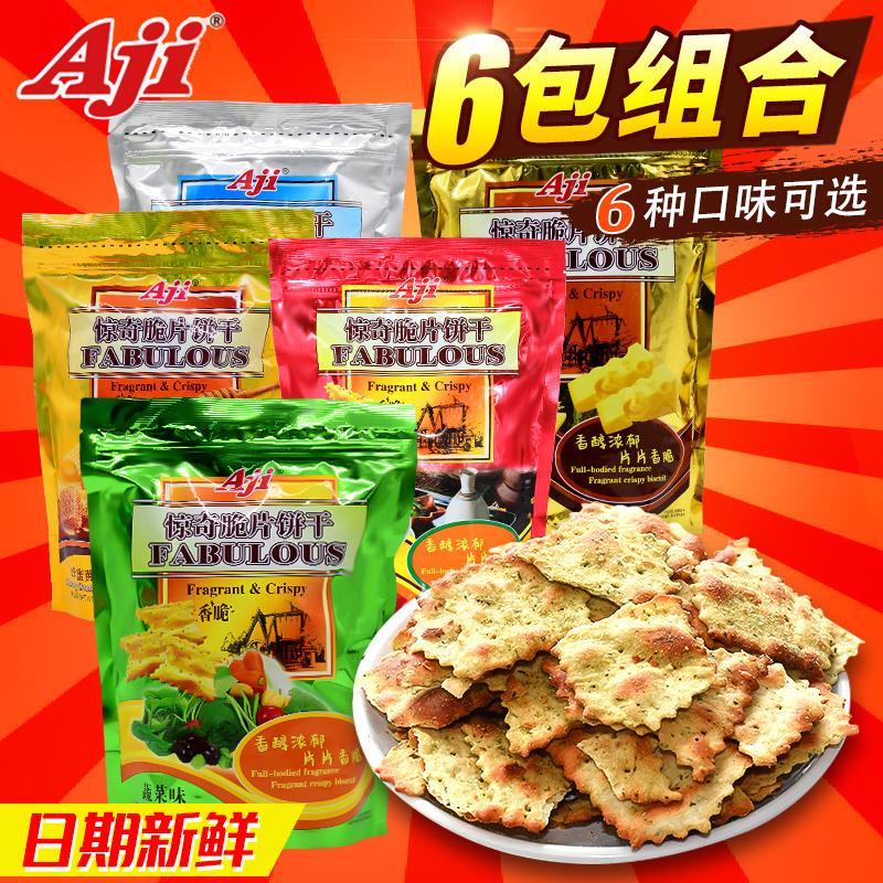aji惊奇脆片饼干蔬菜芝士咸味办公室休闲网红好吃零食品小吃200g